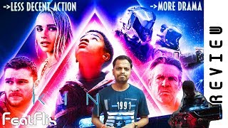 Kin (2018) Action, Sci-Fi Movie Review In Hindi | FeatFlix