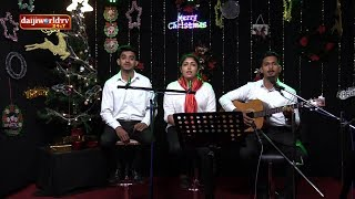 CHRISTMAS CAROLS │ EPISODE-4│Daijiworld Television