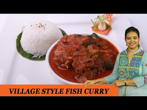 VILLAGE STYLE FISH CURRY - Mrs Vahchef