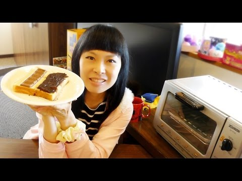 Toast double chocolat Meiji & cacao Vanhouten [Recette facile au Japon #4][Au toaster]
