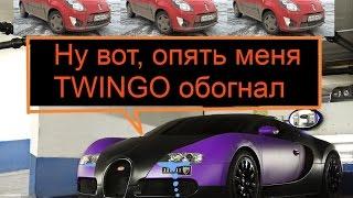 Renault Twingo | Обзор и тест драйв