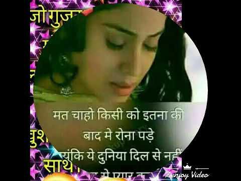 Download free he he ha ha mp3 ringtone star plus serial pratigya.