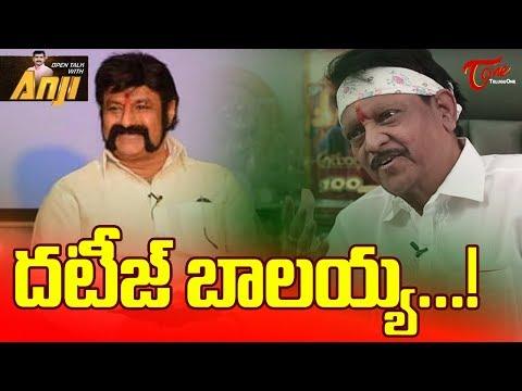 When NTR Encouraged Balakrishna On Movie Sets - TeluguOne