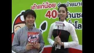 Download Mp3 Tao Kae Noi Interviewed By Asia Food Beverage Thailand At Thaifex 2011