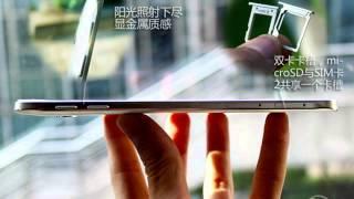 Дата релиза и цена смартфона Samsung Galaxy A8(Ранее уже сообщалось, что компания Samsung работает над созданием нового смартфона Galaxy A8... -- Взято с сайта:..., 2015-07-08T23:00:26.000Z)