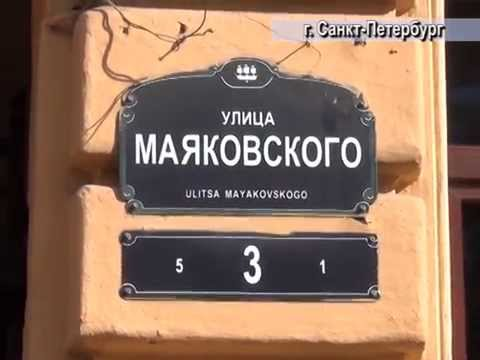проститутки в Санкт-Петербурге