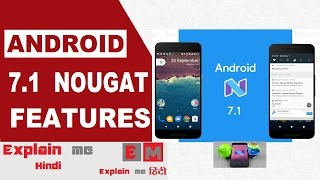 Android 7.1 Nougat What