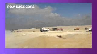 حفر قناة السويس الجديدة 10أغسطس 2014
