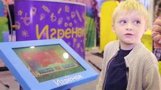"""""""Игрёнок"""" детский сенсорный развлекательный терминал"""