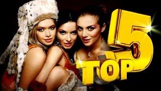 ВИА Гра -ТОР 5 - Лучшие клипы