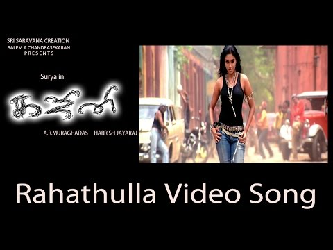 Rahathulla Video Song - Ghajini | Suriya | Asin | Nayanthara | Harris Jayaraj | A.R. Murugadoss