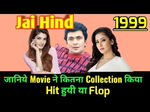 JAI HIND 1999 Bollywood Movie LifeTime WorldWide Box Office Collection   Cast Rating