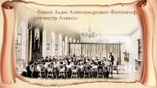 «Джерела» (с. Жовте) 07.02.2017
