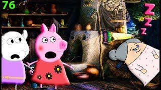 Свинка Пеппа отправилась на ПОИСКИ КАСПЕРА 76 Мультфильмы для детей