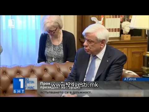 Соседски пораки до Македонија: Мора да се почитува историјата
