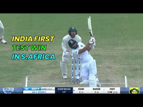 INDIA CREATES HISTORY! India's First Test Win in South Africa | Greatest Indian Cricket Victories!!