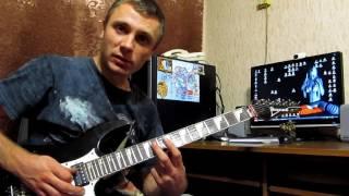 Сектор Газа - Лирика - Как играть, аккорды, соло