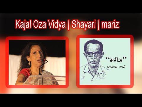Kajal Oza Vidya || Shayari || Mariz || Latest WhatsApp Status || Gujarati Jalso || Gujarati Vato