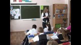 Учитель начальных классов МБОУ СОШ №12 - Наталья Муравьева