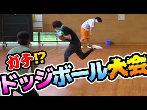 【秋キャンプ】体育館でガチ過ぎるドッジボール大会!【赤髪のとも】#6