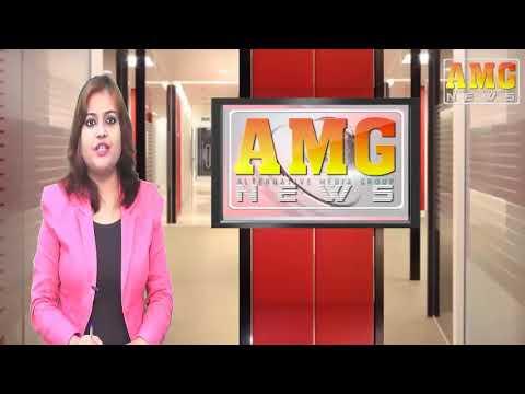 AMG News Jamshedpur 11 November 2017