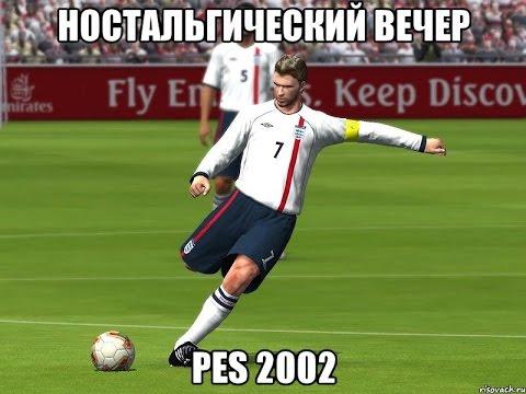 Pes 2002 скачать торрент