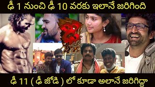 Dhee 11 ReCreate That Magic | Dhee Jodi | What Happen in Dhee 1 - 10 | Sree Views