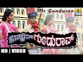 Mr Gundurao - Kannada Comedy Drama video