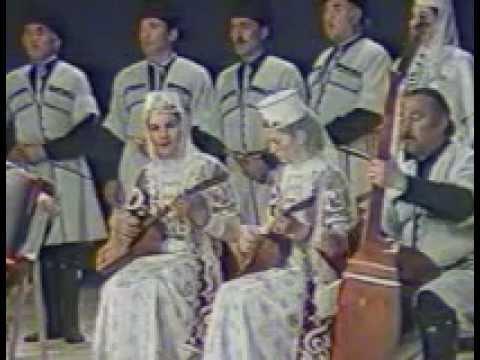 Ossetian folk - Мæ sardy didinæg, mæ amondy staly