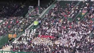 明徳義塾高校  応援歌 LOVE 2000 :センバツ高校野球2017 thumbnail