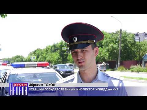 За езду без регистрационных номеров можно получить штраф в пять тысяч рублей