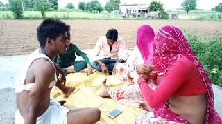 धापू पांची पहुंच गई भेरुजी का स्थान पर राजस्थानी मारवाड़ी कॉमेडी  marwadi desi