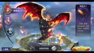暗黑起源  MMO大世界手游,殿堂级3D魔幻巨作
