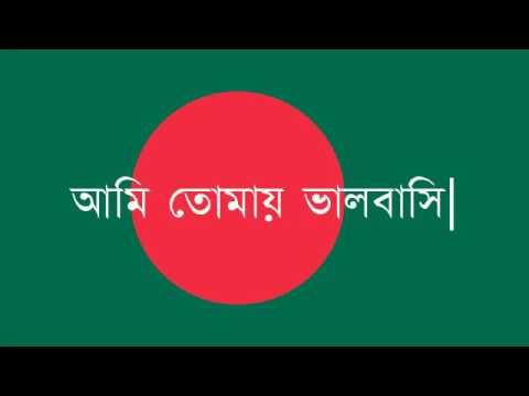 National Anthems: Bangladesh + Bengali Lyrics + Translation/Transliteration in Subs