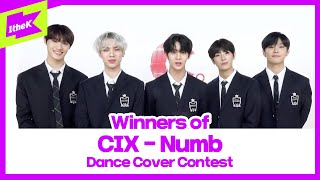 Winners of CIX(씨아이엑스) 'Numb(순수의 시대)' Choreography Cover Contest