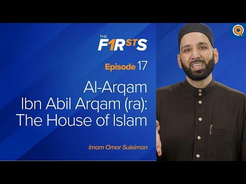 Al-Arqam Ibn Abil