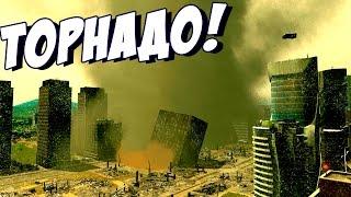 Башня ТРАПМ свалилась! ТОРНАДО - Cities: Skylines Natural Disasters #28