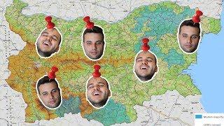 С Азов обикаляме из България
