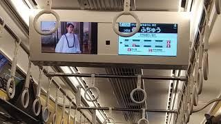 京王ライナー「平成→令和91号」平成→令和になる瞬間!