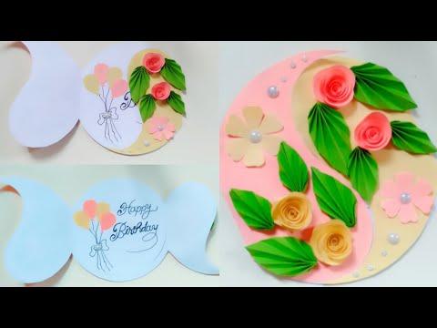 Beautiful Handmade Birthday Card Idea //DIY Greeting card