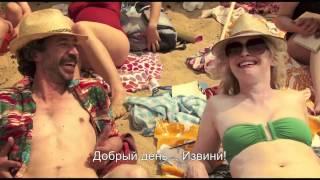 Каникулы на море / трейлер, русские субтитры