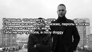 Каспийский Груз - Табор уходит в небо lyrics