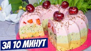 Рецепт Торта Бананово Творожное ЧУДО Торт без выпечки Готовь и Наслаждайся МАМА