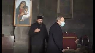 Никол Пашинян окончательно ПОТЕРЯЛ свою ПОПУЛЯРНОСТЬ...  Даже священник  ВЫГНАЛ премьера из церкви