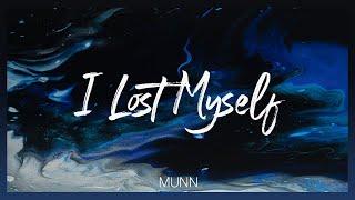 Munn-I Lost Myself Acoustic (가사 비디오)