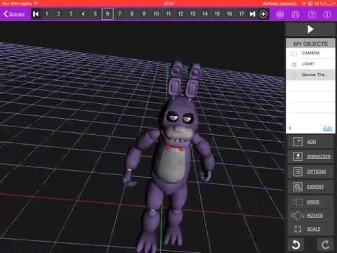 Как надо делать анимации через приложение Iyan3D