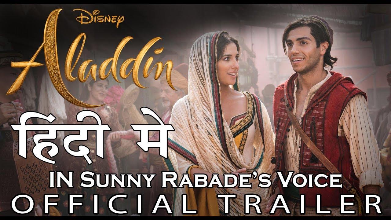 Download Disney's Aladdin   Hindi Trailer 3   Dub by Sunny Rabade   2019