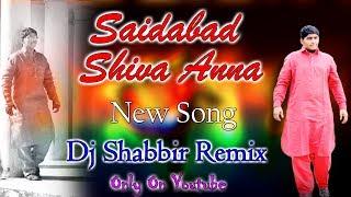 Saidabad Shiva Anna New Song Dj Shabbir Remix
