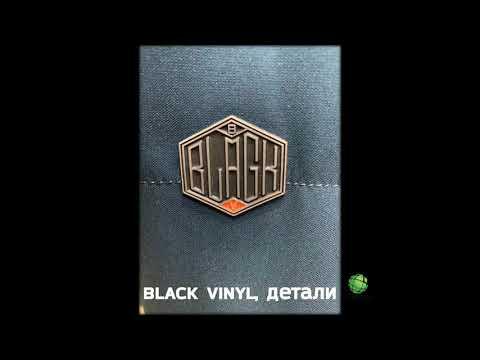 Мужские куртки Black Vinyl в деталях