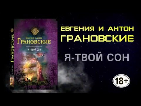 Книга Чужая маска читать онлайн Александра Маринина